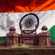 Red Fort against Indian national flag. Delhi, India — Stock Photo #34472875