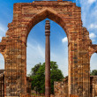 Iron pillar in Qutub complex — Foto de Stock