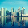 Singapore skyline — Stock Photo #44919263