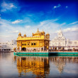 Golden Temple, Amritsar — Stock Photo #44922151