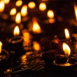Diwali lights — Stock Photo #45096391