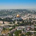 Jerusalem — Stock Photo #16555811