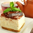 Stock Photo: Chocolate tiramisu cake