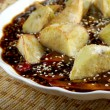 Eggplants soya sauce.chinese cuisine - Stock Photo