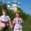 Stock Photo: Russian Little boy and girl
