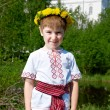 Stock Photo: Russian little boy