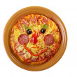 Stock Photo: Smiley Faced Pizza