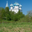 Stock Photo: Orthodox church Russian