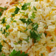 Rice with vegetables — Stock Photo #32318561