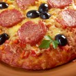 Homemade pizza  Pepperoni. — Stock Photo