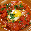Stock Photo: Shakshuka