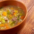 Постер, плакат: Scotch Broth Soup