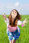 Portrait of cheerful young woman — Stock Photo