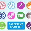 Stock Vector: Car minimalistic icons set