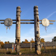 Traditional Buryat pagan sacred poles. The Baikal lake - Stock Photo