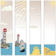 Banner set — Stock Vector #12042046