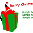 Royalty-Free Stock ベクターイメージ: Christmas gteeeting card