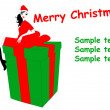 Vector de stock : Christmas gteeeting card