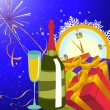 Постер, плакат: New year background