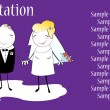 Invitation with funny bride and groom — Imagen vectorial
