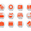 Stock Vector: Office equipment buttons