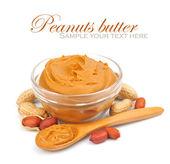 Creamy peanut butter — Stock Photo