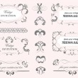 Vector decorative design elements. — ストックベクタ