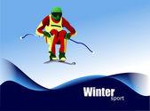 Jjumping kayak koşucu. renkli vektör çizim — Stok Vektör