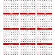 2013 calendar with pencil image. Vector illustration — Stock Vector