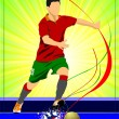 Soccer player poster. Football player. Vector illustration - Stock Vector