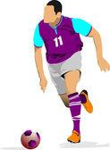足球运动员。足球运动员。矢量插画 — 图库矢量图片