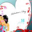 Valentines Day  Greeting Card. Vector illustration. Invitation  — Stok Vektör