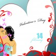 Valentines Day  Greeting Card. Vector illustration. Invitation  — Imagen vectorial