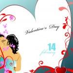 Valentines Day Greeting Card. Vector illustration. Invitation — Stock Vector