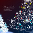Abstract Christmas background with star snowflakes. Vector illus — Stock Vector