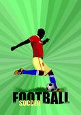 плакат футбол игрок футбола. цветные векторные иллюстрации — Cтоковый вектор