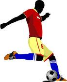 Giocatore di gioco del calcio. illustrazione vettoriale colorata — Vettoriale Stock