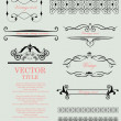 Vector design decorative elements — Stockvektor