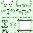 Vector design decorative elements — Stock Vector
