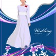 Beautiful bride in white gown on wedding background. Vector illu — Stock Vector