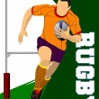 Stock Vector: Rugby Player Silhouette. Vector illustration