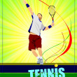 Man tennis player. Colored Vector illustration for designers — Stock Vector
