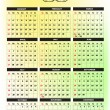 2014 calendar with pencil image. Vector illustration — Grafika wektorowa