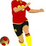 Soccer player. Football player. Vector illustration — Stock Vector
