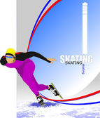 Speed skating poster. Vector illustration — 图库矢量图片