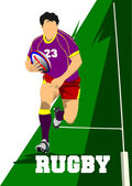 Rugby Player Silhouette. Vector illustration — Vector de stock