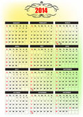 2014 calendar with pencil image. Vector illustration — Stock vektor