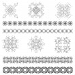 Collection of Ornamental Rule Lines in Different Design styles. — Stock Vector