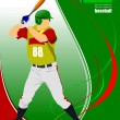 Baseball player. Vector illustration — Stock Vector