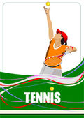 Woman Tennis player poster. Colored Vector illustration for desi — Stock Vector